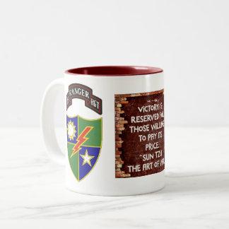 75th Ranger Regiment - Victory Mug