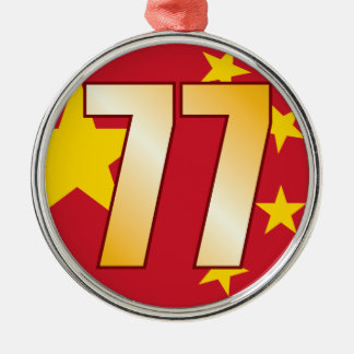 77 CHINA Gold Christmas Ornament