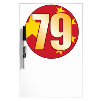 79 CHINA Gold Dry Erase Board