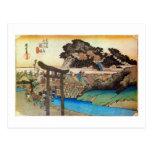 7. 藤沢宿, 広重 Fujisawa-juku, Hiroshige, Ukiyo-e Postcards