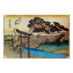 7. 藤沢宿, 広重 Fujisawa-juku, Hiroshige, Ukiyo-e Print
