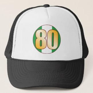 80 NIGERIA Gold Trucker Hat