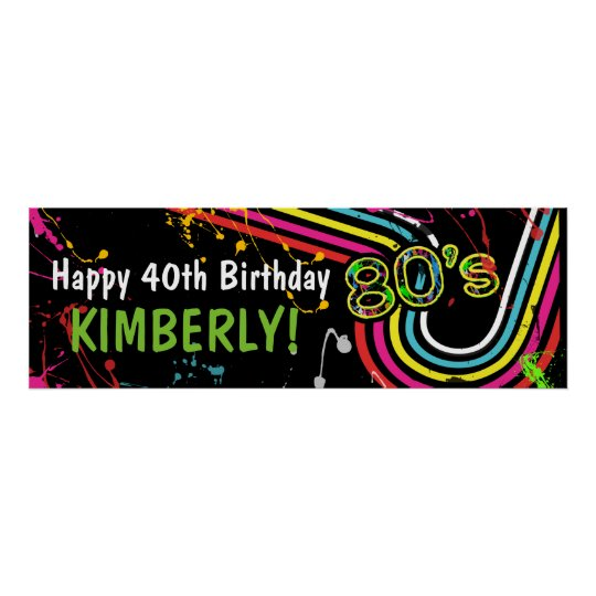 80's Birthday Party Event Retro Colourful Banner Poster