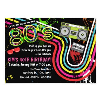 80's Birthday Party Retro Event Invitation