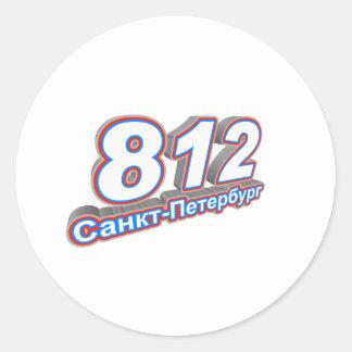 812 Sankt Petersburg Round Sticker