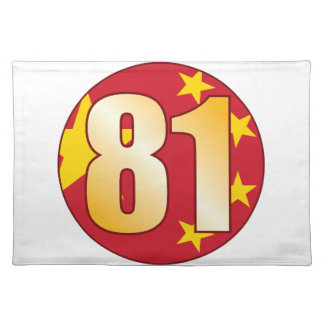 81 CHINA Gold Placemat