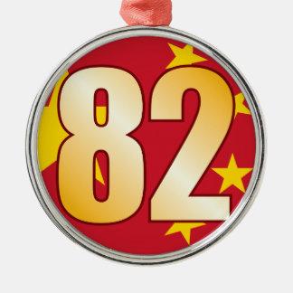 82 CHINA Gold Christmas Ornament