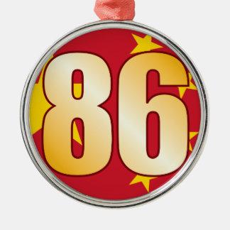86 CHINA Gold Christmas Ornament