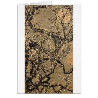 8. 梅花晧月図, 若冲 Moon and Plum blossoms, Jakuchū Greeting Card