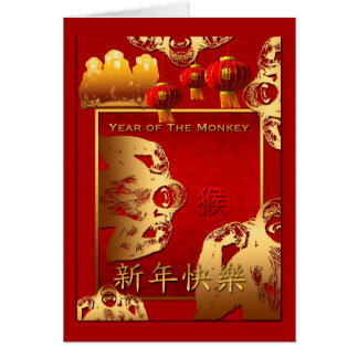 8 Monkeys 3 Lanterns Chinese new Year 2016 Greeting Card