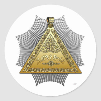 8th Degree: Intendant of the Building Round Sticker
