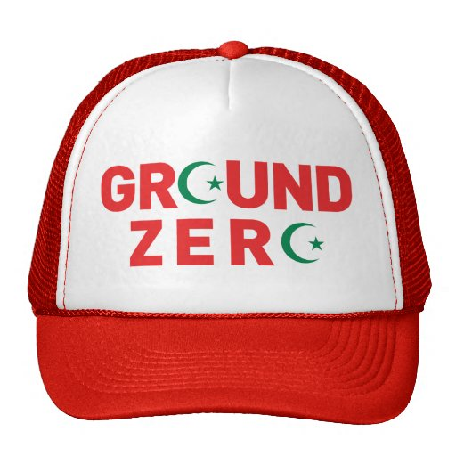 911 ground zero with islam muslim symbol sign trucker hat