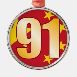 91 CHINA Gold Christmas Ornament