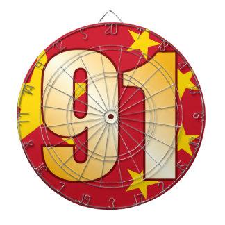 91 CHINA Gold Dartboard
