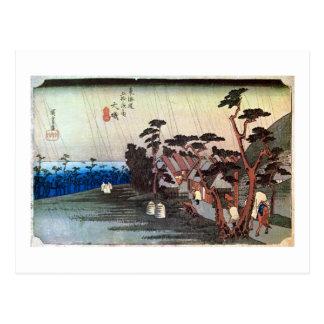 9. 大磯宿, 広重 Ōiso-juku, Hiroshige, Ukiyo-e Postcard