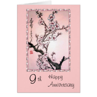 Wedding Anniversary Gift Ideas 9th : Wedding Anniversary GiftsT-Shirts, Art, Posters & Other Gift Ideas ...