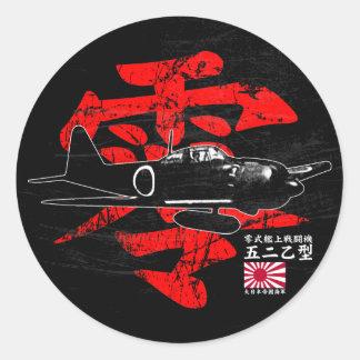 A6M Zero Round Sticker