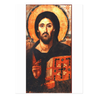 A 6th century icon of Jesus Post Card
