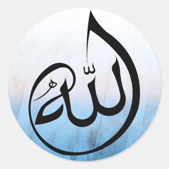 A beautiful penmanship of Allah stiacker Classic Round