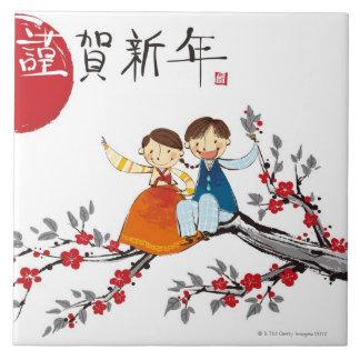 A Boy and a Girl Tile