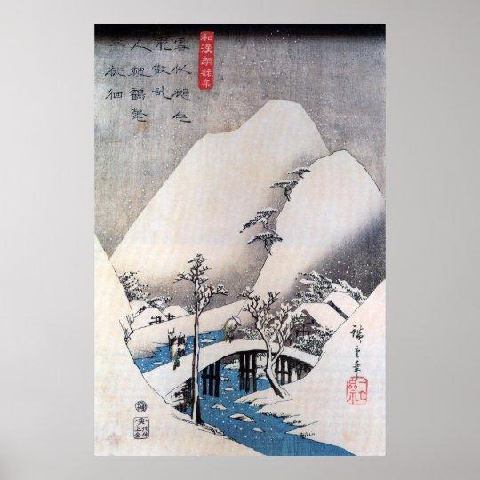 A Bridge in a Snowy Landscape, Ando Hiroshige Poster