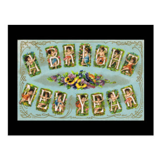 A Bright New Year Post Cards