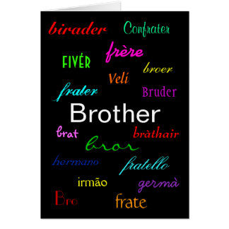 A Brother s Birthday I Card - Customizable Greeting Cards