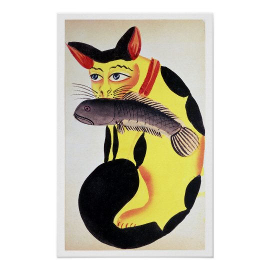 A cat with a fish in its mouth, from the Rudyard K Poster