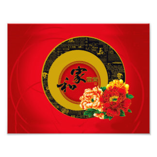 A Chinese ornament of good luck and prosperity Photograph