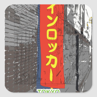A coin locker in Tokyo sightseeing Square Sticker