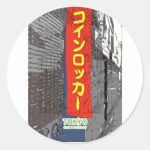 A coin locker in Tokyo sightseeing