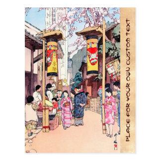 A Country Festival at Kono  Hiroshi Yoshida Postcard