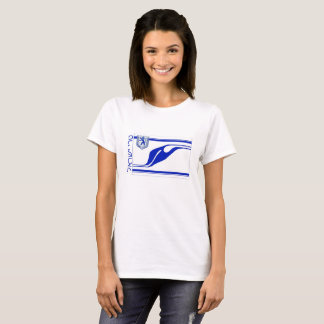 a fresh israel T-Shirt