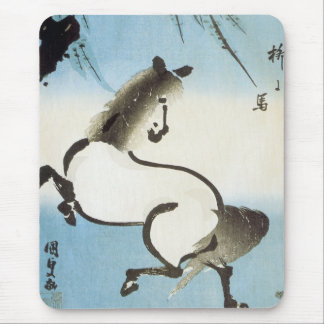 A Horse Under A Willow, Kumisada, 1830 Mouse Pad