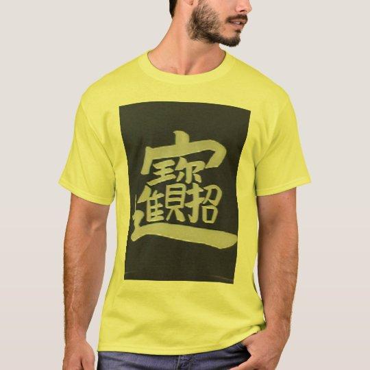 A lucky KANJI T-Shirt