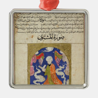 A Man Reading, illustration Christmas Ornament