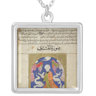 A Man Reading, illustration Silver Plated Necklace
