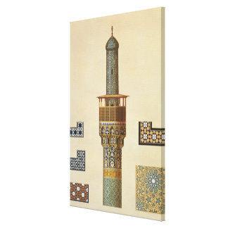 A Minaret and Ceramic Details from the Mosque of t Canvas Print