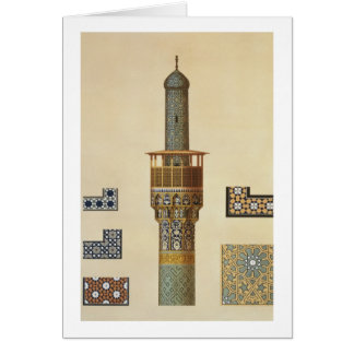 A Minaret and Ceramic Details from the Mosque of t Greeting Card