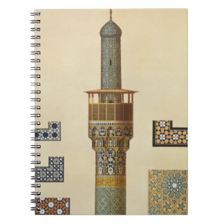 A Minaret and Ceramic Details from the Mosque of t Spiral Notebooks