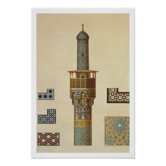 A Minaret and Ceramic Details from the Mosque of t Poster