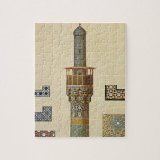 A Minaret and Ceramic Details from the Mosque of t Puzzle