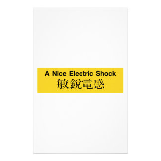 A Nice Electric Shock, Chinese Sign Customized Stationery