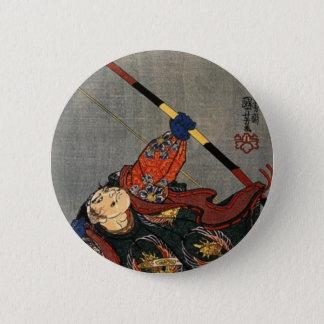 A Samurai Archer 6 Cm Round Badge