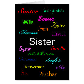 A Sister s Birthday Card - Customizable Cards