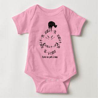 A Smile is Worth a Thousand Words Japanese Proverb Baby Bodysuit