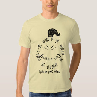 A Smile is Worth a Thousand Words Japanese Proverb T Shirt