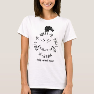 A Smile is Worth a Thousand Words Japanese Proverb T-Shirt