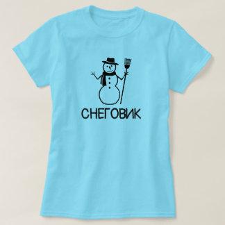 a snowman with text Снеговик blue T-Shirt