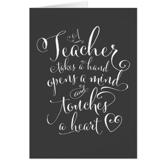 A Teacher Takes a Hand Opens a Mind